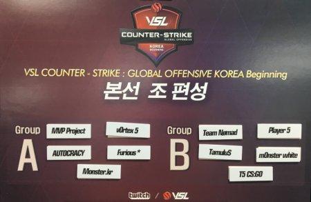 Турнир VSL Korea с призовым фондом в 6.000$