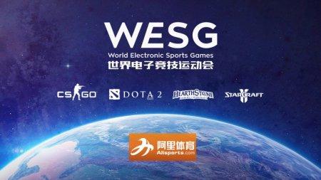 Открыта регистрация на WESG отборы для Африки и Ср.Востока