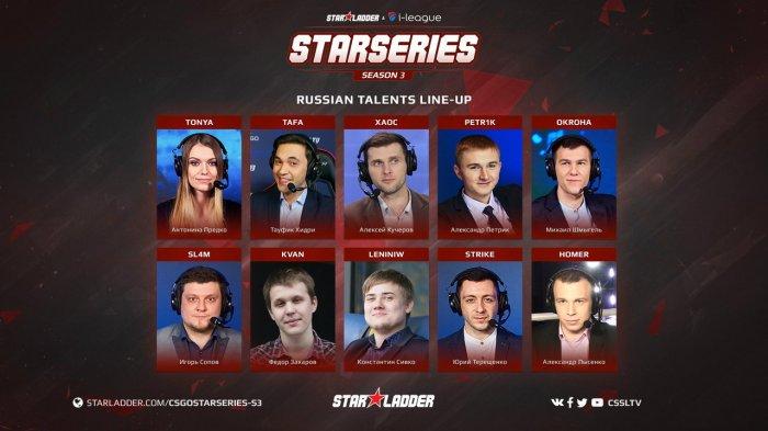 StarSeries S3: список талантов