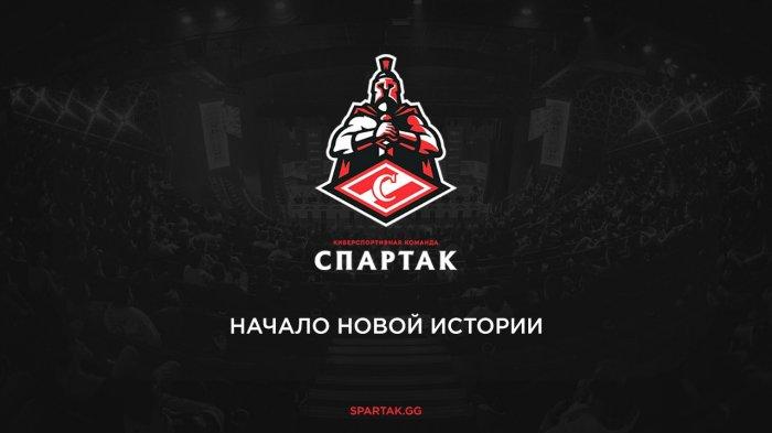 RuSh3D присоединились к Спартаку